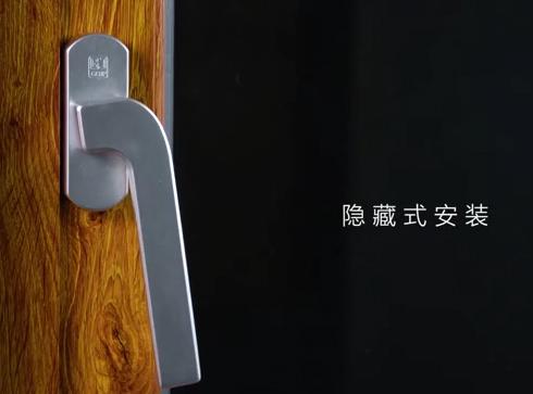 优德w88官网手机中文版登陆窗户宣传片