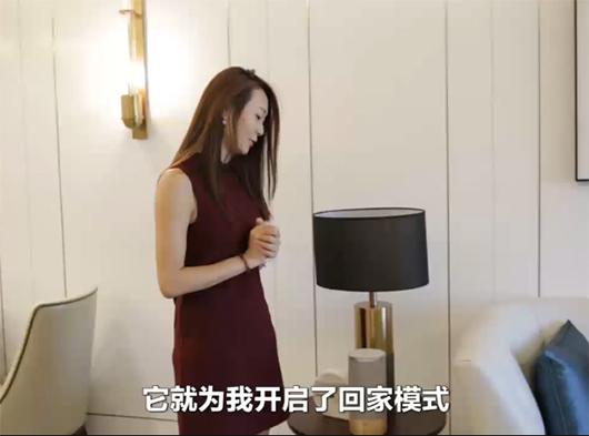 优德w88官网手机中文版登陆生活-出门问问